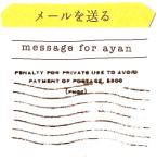 banner_message.jpg